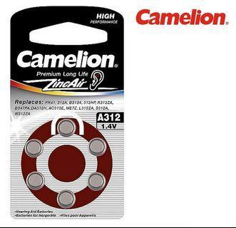{MPower} 德國名廠 Camelion A312 1.4V Zinc Air Hearing Aid Battery 助聽器 電池 鈕扣電池 ( PR41 ) - 原裝行貨