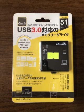 多合一讀卡器 USB3.0 Card Reader
