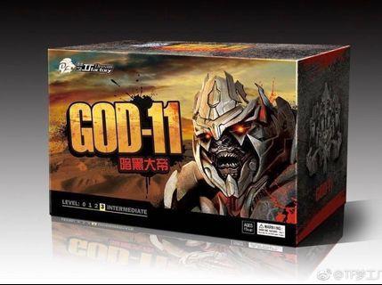 GOD-11 Destroyer Transformers ROTF Megatron