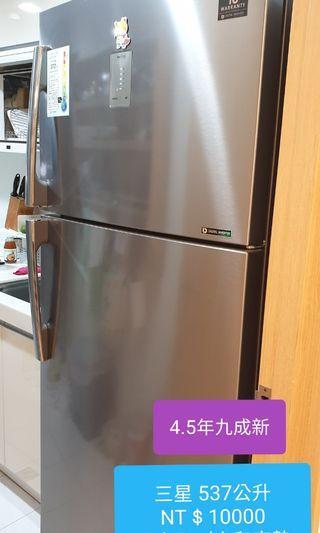 三星537公升冰箱