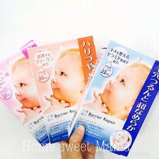 日本barrier repair嬰兒肌面膜5片 (藍色/橙色/粉色)