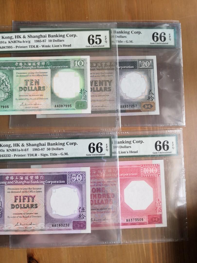 滙豐 最後的皇室徽號 (共8張)                                      全部PMG巳評級,其中4張為AA頭版
