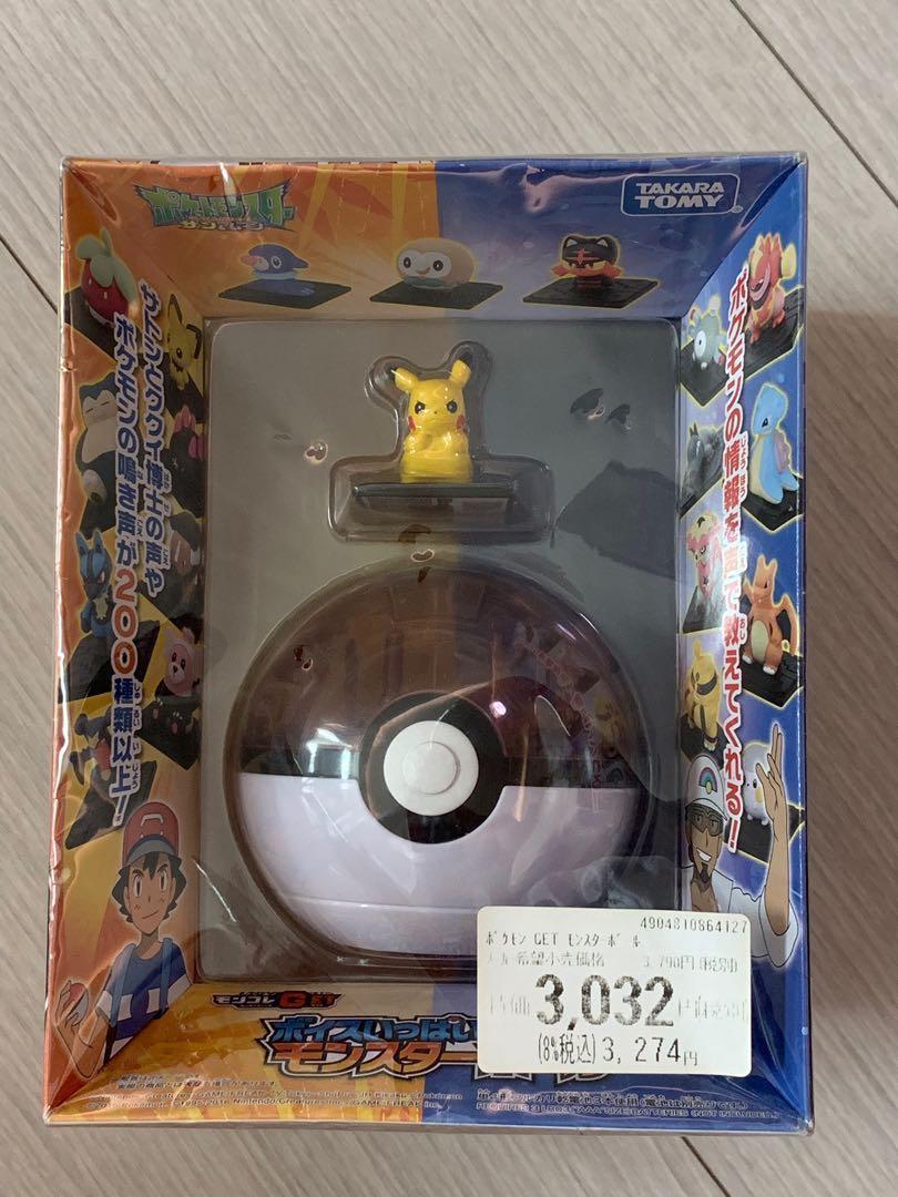 寶可夢 精靈球 Pokemon go