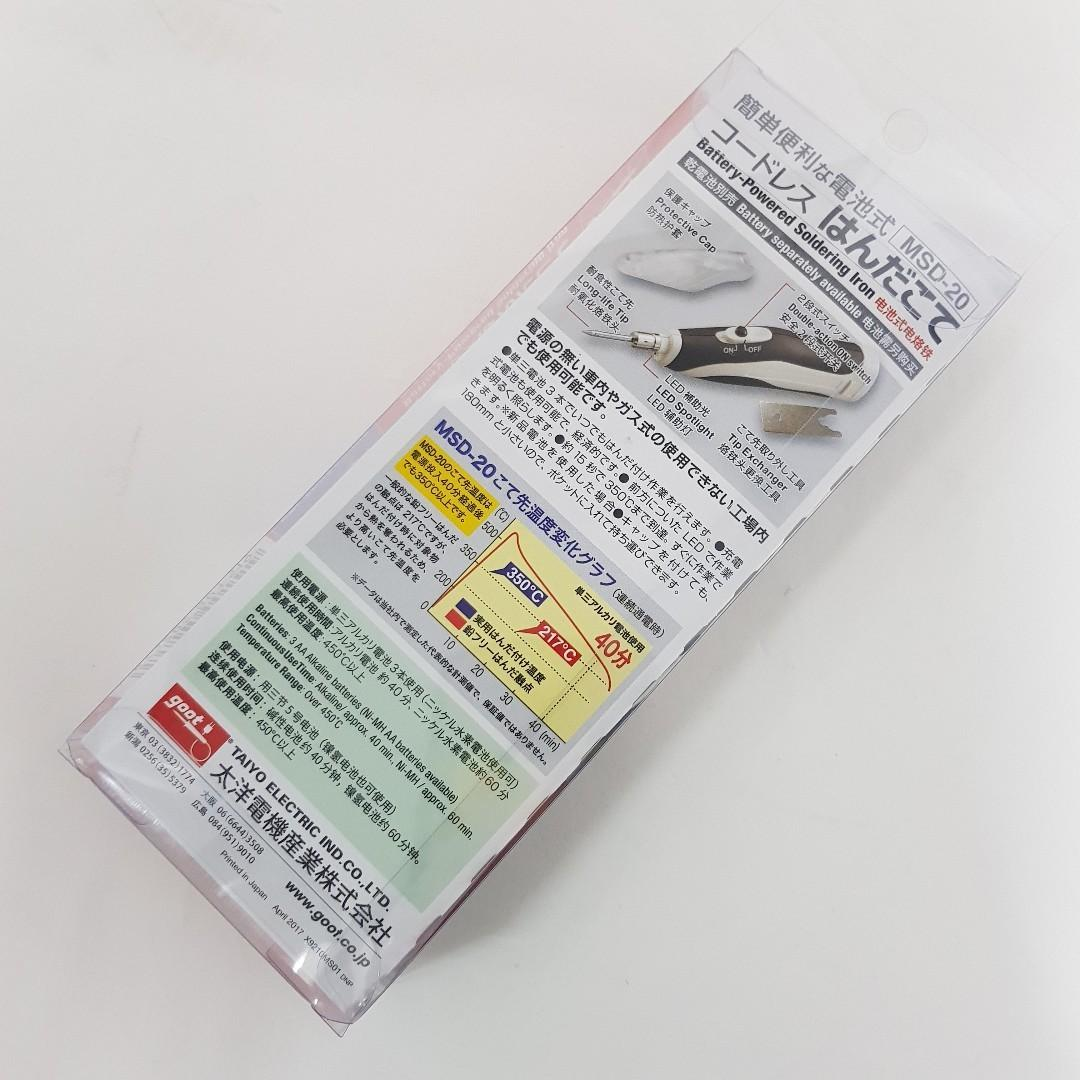 Goot Battery-Powered Soldering Iron