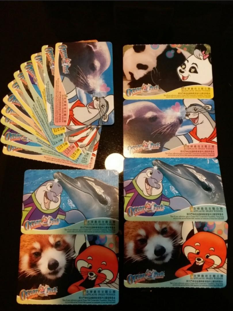 海洋公園成人門票HKD320