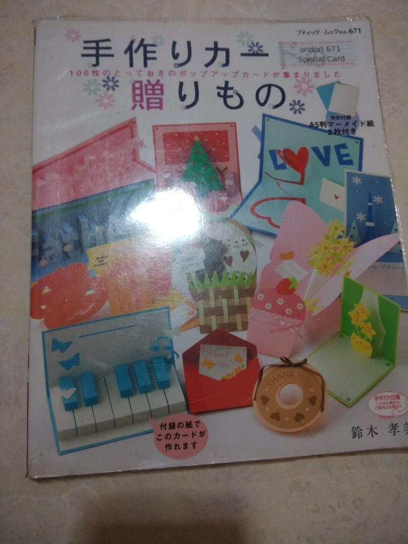 Majalah Special card impor