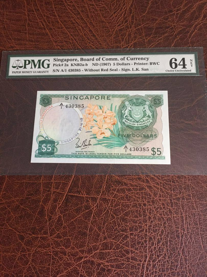 Singapore $5 A1 Orchid Note PMG64