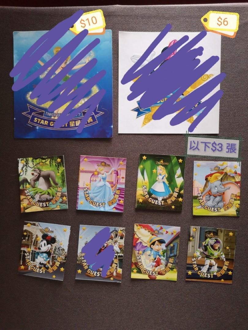 ❛Star Guest❜ 迪士尼貼紙 *Disney Stickers*