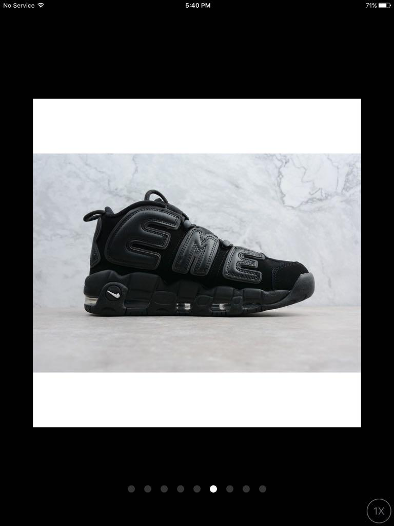 Nike Air More Uptempo x Supreme mens (USA 10) (UK 9) (EU 44