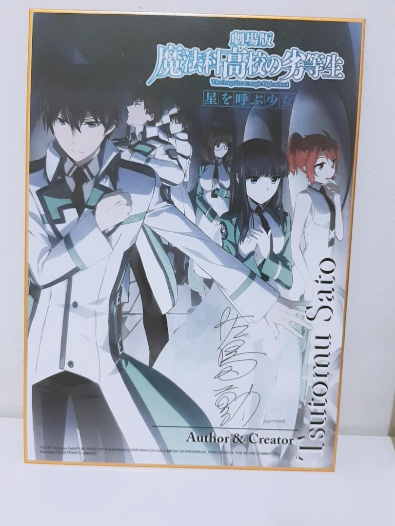 The Irregular at High School - Japanese voice actor original sign card