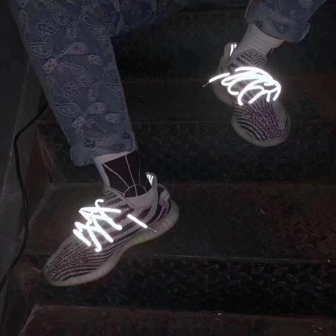 reflective yeezy laces