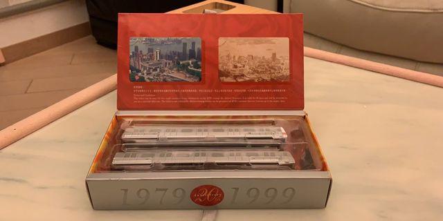 1979-1999 20週年地鐵記念模型(不包記念車票)
