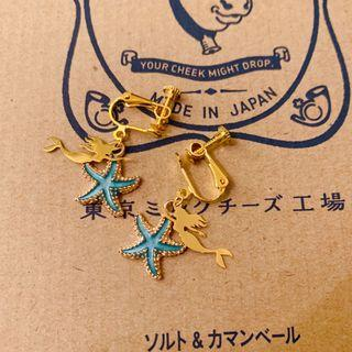 Handmade Ariel Mermaid Earrings Earclips 美人魚耳環耳夾