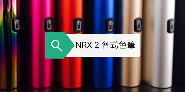 🚚 NRX 2 代 二手 粉紅色款