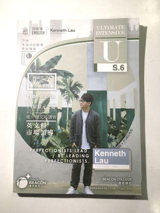 2018-2019 Kenneth Lau Ultimate Intensive S.6