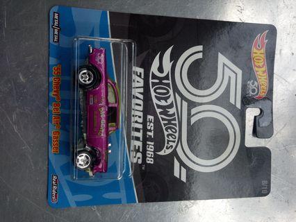 hotwheel 50th gasser