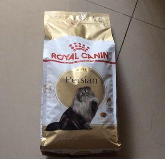 Royal Canin 2kg