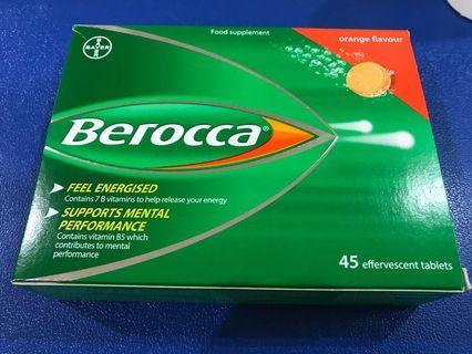 🚚 🇬🇧英國原裝拜維佳橘子口味45錠 Berocca