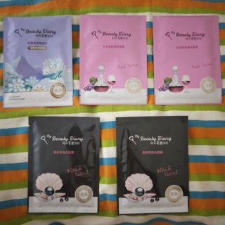 My Beauty Diary Face Masks - red vine, black pearl, alps edelweiss