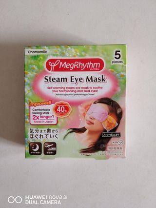 🚚 Steam eye mask
