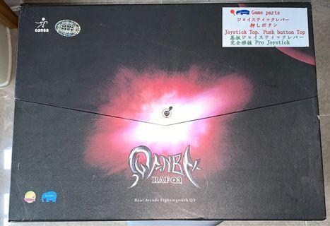拳霸Qanba Q3 二合一街機手制& PS3/PS4轉Switch/Wii U/Wii轉換器