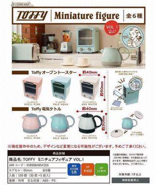J.Dream Toffy Miniature Figure Vol.1 焗爐+電水壺