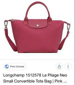 LONGCHAMP - Le Pliage Neo with Long Strap - Small