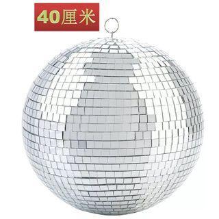 Disco Ball with Spotlight 旋轉反光球連射燈