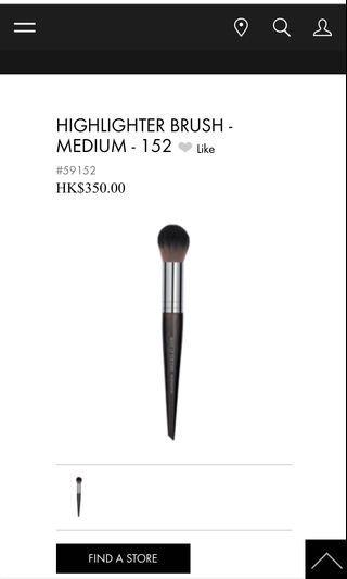 Make up for ever brush 152 包郵