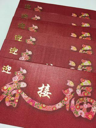 🚚 Eu Yan Sang Red Packets 红包