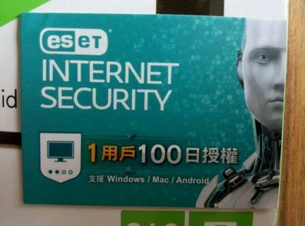 ESET INTERNET SECURITY 100 日