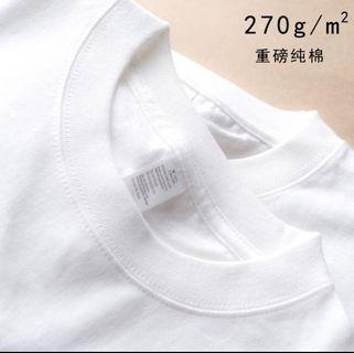 白色衫. 棉質/純棉