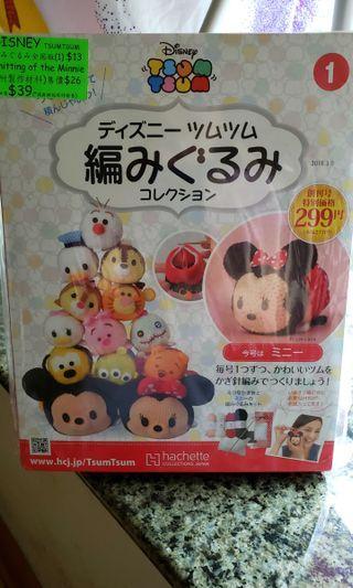 Disney Tsum Tsum Minnie 米妮編鉤公仔材料包