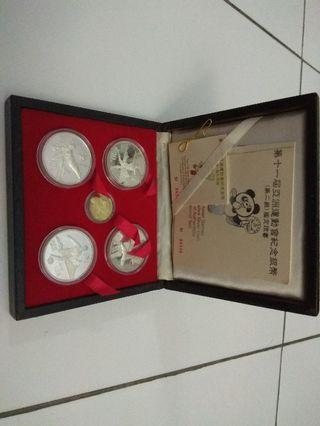 Beijing 11th. Asian Games Silver and Gold Commemorative Coins