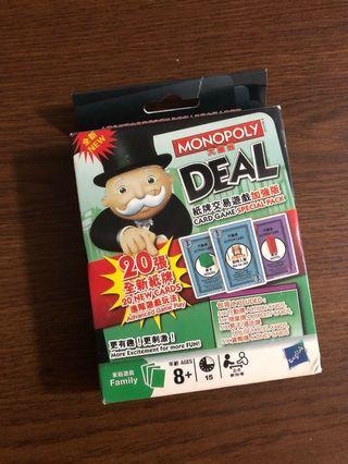 大富翁Deal 紙牌交易遊戲