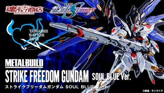 Metal build strike freedom soul blue 行版 (不是 robot 魂 composite)