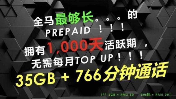 Xox 电话卡 for Malaysian