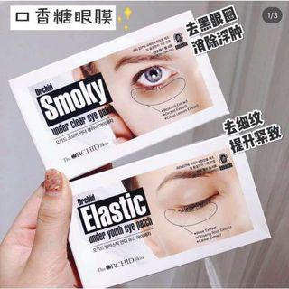 The ORCHID Skin 디오키드스킨 ORCHID Smoky / Elastic Under Clear Eye Patch