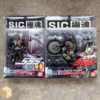 Kamen Rider Kiwami Faiz Blaster Form and Auto Vajin New