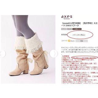🚚 AXES 日系 馬靴 軟妹