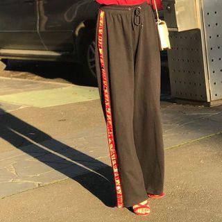 Pretty Little Thing Bottom Up Track Pants