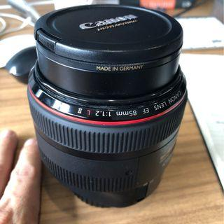 Reduced Canon EF 85 mm f/1.2 II USM -