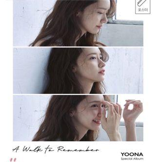 [wtb/lf] yoona a walk to remember UNSEALED album
