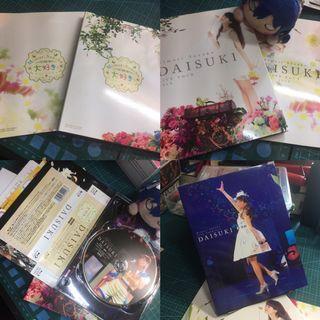 三森すずこLIVE TOUR 2014 『 大好きっ 』 [Blu-ray] $250