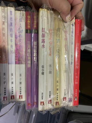 張小嫻小說 11 本