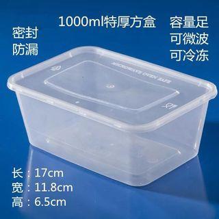 食物盒(50個)