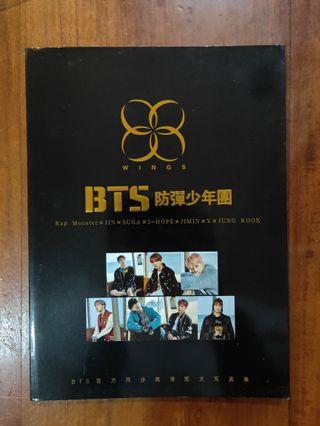 BTS WINGS BOOK