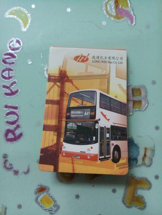 龍運巴士 1998 年 路線圖