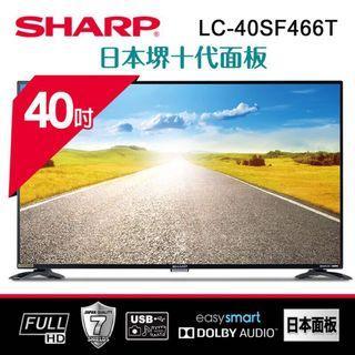 Sharp 40吋FHD 日本堺十代智能連網液晶 LC-40SF466T