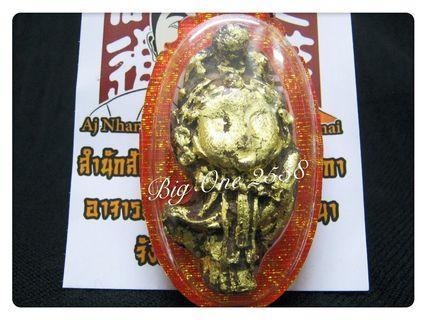 Aj Khong Sak {阿贊礦刹}古曼麗.泰國聖物
